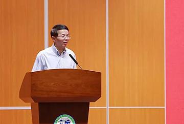 政府综合财务报告研究中心成立仪式